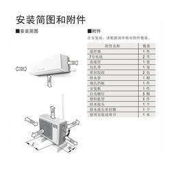 泺口空调维修-冰河电器值得信赖-空调维修报价图片
