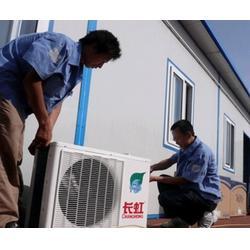 空调安装费多少钱-冰河电器经验丰富-北园路空调安装图片