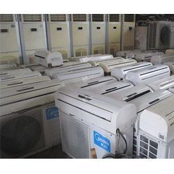 经十路空调回收-空调回收哪家好-冰河电器质量可靠(优质商家)图片