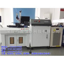 扬州小型焊接机厂家、友恒泰科技值得信赖、小型焊接机厂家图片