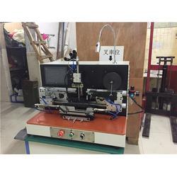 雙面膠貼膠機廠家直銷-友恒泰(在線咨詢)陽江雙面膠貼膠機圖片