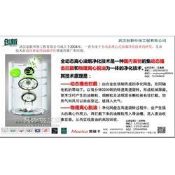 油烟机排行榜 高品质盛康环保图片