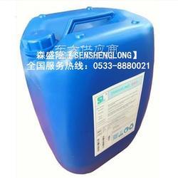 反渗透阻垢剂应用、森盛隆SS820高硬水应用图片