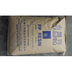 PP台湾台化K1525原包塑料图片