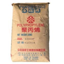 原包供应PP台湾台塑1120图片
