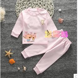 慧婴岛服饰订制宝宝衣(图)_宝宝童装加盟_张家界宝宝童装图片