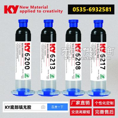 underfill胶,倒装芯片底部填充剂 高可靠性,环保图片