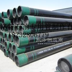 139.77.72石油套管是以什么结构组成的图片