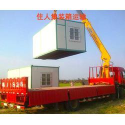 住人集装箱活动房|住人集装箱活动房|天津法利莱图片
