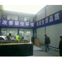 天津法利莱、天津住人集装箱、天津住人集装箱办公室图片