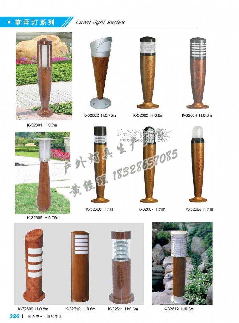 草坪灯成渝郫都区生产厂家图片