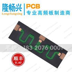 泰康利高频板pcb|线路板|秦皇岛市高频板图片