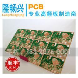 朝阳电路板-pcb线路板-耐高温电路板图片