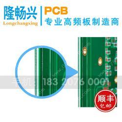 高频板-罗杰斯pcb-ro3006高频板图片
