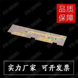 哈尔滨市5G线路板-arlon电路板5G线路板-隆畅兴高频板图片