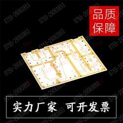 泰康利5g高频板-pcb线路板-锦州市5g高频板图片
