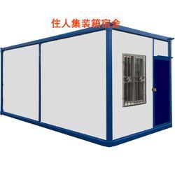 集装箱-定制集装箱-法利莱(优质商家)图片