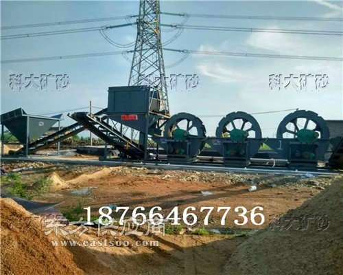 轮斗式清洗沙机械 国内风土砂多道水洗设备