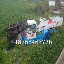 环保水域割草船 水面景区水葫芦收割设备