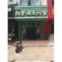 张店珍缘水产服务部,大闸蟹多少钱一斤,青州大闸蟹图片