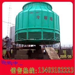 玻璃钢冷却塔100吨_华强科技_玻璃钢冷却塔图片