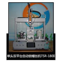 焊锡机点胶机螺丝机-泰研-焊锡机点胶机螺丝机定制图片