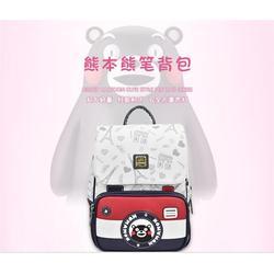 旅行背包销售_旅行背包_乐奇文具礼品有限公司(查看)图片