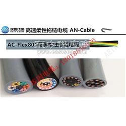 高柔性屏蔽拖链电缆,PUR柔性耐磨电缆图片