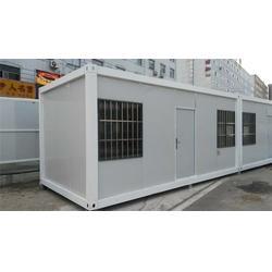 移动集装箱房屋,长武集装箱房屋,咸阳住人集装箱选华盛捷丰价格