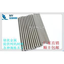 供应高纯钨 进口纯钨 纯钨棒 99.95高纯钨片 钨钼片 品质保证图片