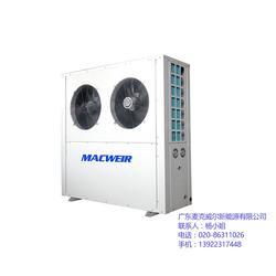 超低温热泵热水工程、麦克威尔新能源、清河超低温热泵图片