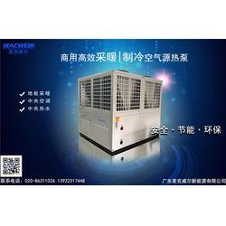 工厂超低温热泵烘干机-超低温热泵烘干机-MACWEIR图片