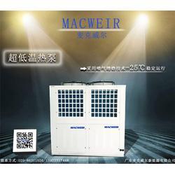 灵丘超低温热泵|麦克威尔新能源|超低温热泵热水机图片