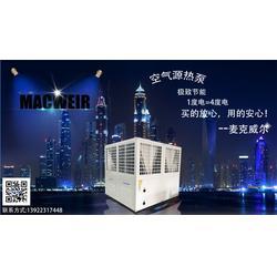 超低温空气能热泵_超低温空气源热泵热水器_涿州超低温热泵图片