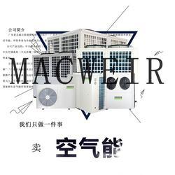 空气能烘干机,麦克威尔(在线咨询),空气能烘干机图片