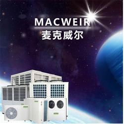 麦克威尔新能源、辣椒热泵烘干机、热泵烘干机图片