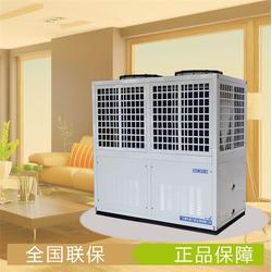 空气能热泵机组-空气能热泵-广东麦克威尔(查看)图片