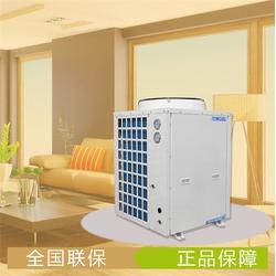 麦克威尔新能源,甘肃超低温空气能冷暖机,甘肃超低温空气能图片