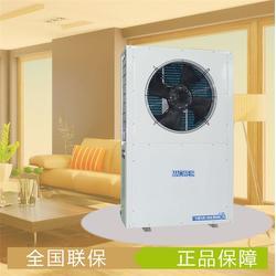 超低温空气能、麦克威尔新能源、超低温空气能销售图片