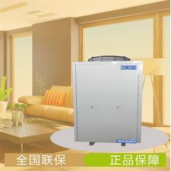 空气能热泵生产厂家-MACWEIR-空气能热泵图片