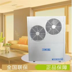 超低温空气能,麦克威尔新能源,超低温空气能热泵厂家图片