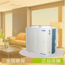 四川超低温空气能地暖机-四川超低温空气能-麦克威尔新能源图片