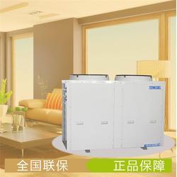 麦克威尔新能源,超低温空气能地暖机,河北超低温空气能图片