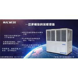 空气能采暖厂家-空气能采暖-MACWEIR(查看)图片