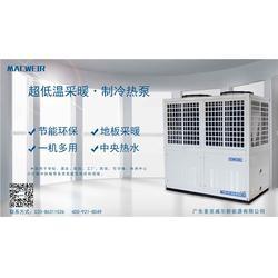 热泵烘干机-MACWEIR-热泵烘干机怎么样图片