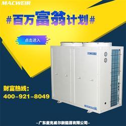 超低温热泵热水机-超低温热泵-MACWEIR图片