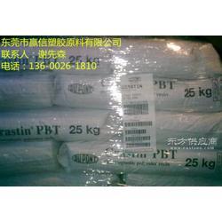 PBT 杜邦 SK692FR  CRASTIN图片