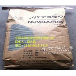 PBT 三菱工程塑料 5810G30图片