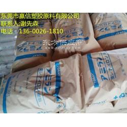 PA66 东丽 CM3006G30 AMILAN图片