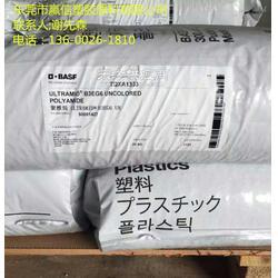 PA6 8235G HS  巴斯夫图片